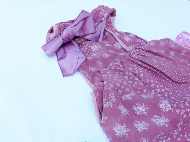 vestito EUROPEAN CULTURE per bambini